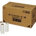 カーペットクリーナースペアテープ 100P CNC-R100 製品画像