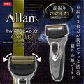 Allans ツインヘッドα GOLD MEBM-17