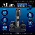 Allans MEBM-22