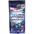 オキシウォッシュ 酸素系漂白剤 120g