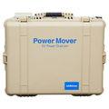 パワー・ムーバー VPS-4C1A