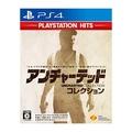 アンチャーテッド コレクション [PlayStation Hits] [PS4]