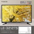 TEES LE-3212TS [32インチ]