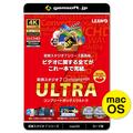 変換スタジオ7 CompleteBOX ULTRA Mac カード版