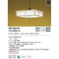 AP50310