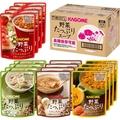 野菜たっぷりスープセット SO-50