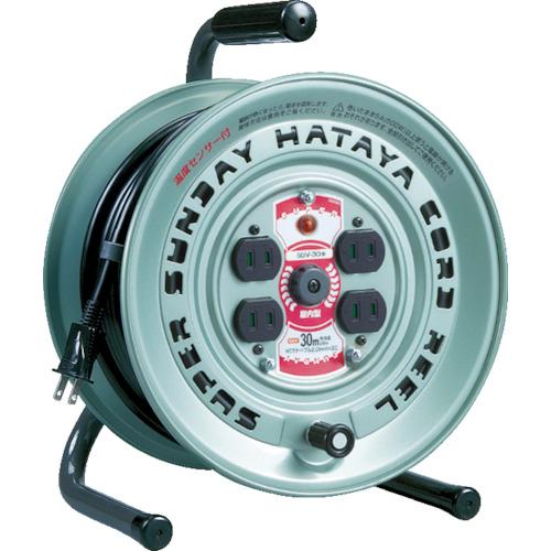 ハタヤ スーパーサンデーリール 単相100V 30m 温度センサー付