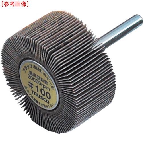 【クリックで詳細表示】TRUSCO フラップホイール 外径30X幅10X軸径6 (5個入) 320# :UF3010-320
