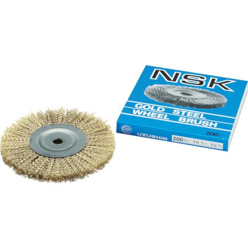 NSK 鋼線ゴールドホイールブラシ