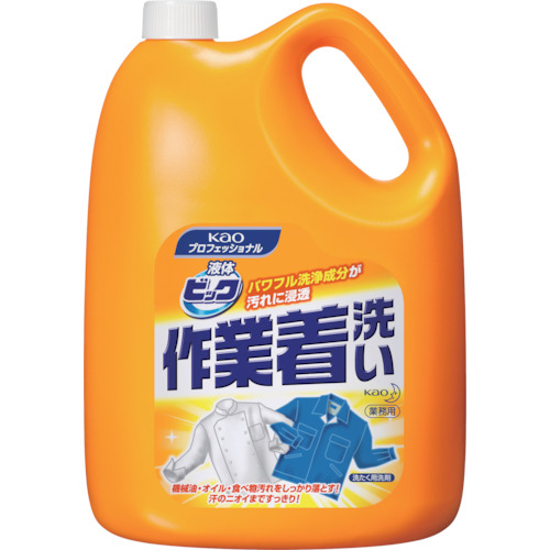 Kao 液体ビック作業着洗い 4.5Kg