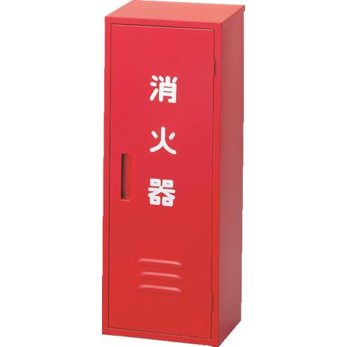 ドライケミカル 消火器収納箱20型1本用
