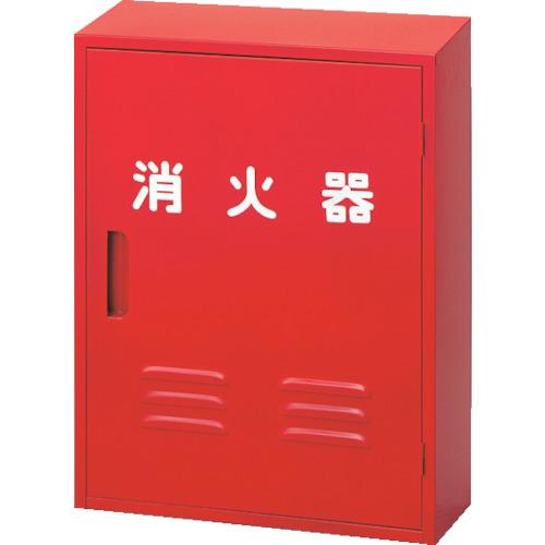ドライケミカル 消火器収納箱10型2本用