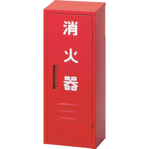 ドライケミカル 消火器収納箱10型1本用