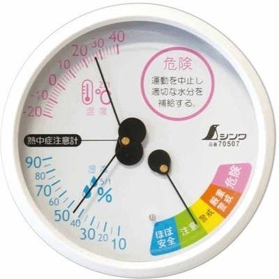 シンワ測定 温湿度計 F-3M 熱中症注意 丸型 10cm ホワイト 70507