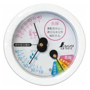 シンワ測定 温湿度計 F-3S 熱中症注意 丸型 6.5cm ホワイト 70515