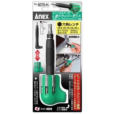 ANEX(アネックス) ビットホルダー付L型ドライバーセット 六角レンチ/プラスマイナスビット7本組 No.6070H