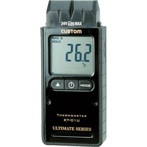 カスタム デジタル温度計(Kタイプ1ch) KT01U