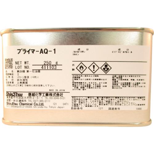 信越 プライマーAQ-1 250g