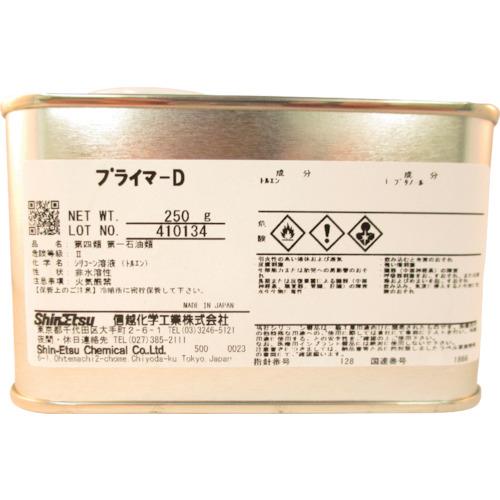 信越 プライマーD 250g