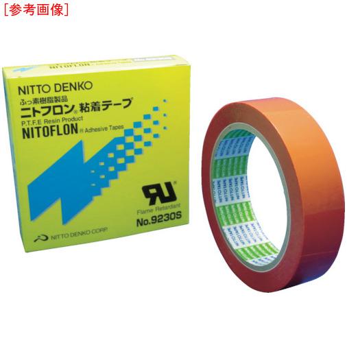 日東 ニトフロン粘着テープ No.9230S 0.1mm×50mm×33m