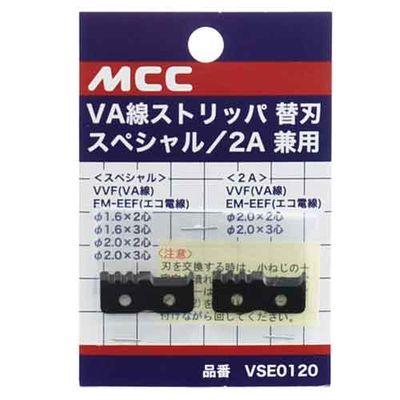 【メール便での発送商品】 VA線ストリッパー 替刃 VSE0120