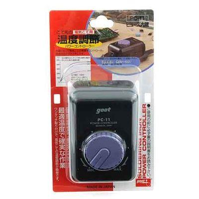 パワーコントローラー PC-11