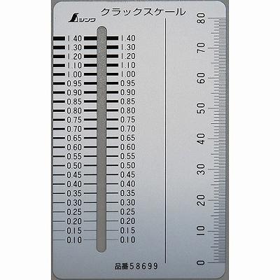 シンワ測定 4960910586994 シンワ測定 クラックスケール カードタイプ 58699