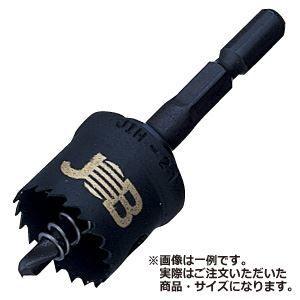 (まとめ)インパクトホールソー 【φ26mm×2セット】 ジョブマスター JIH-26
