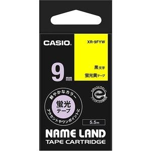 【クリックで詳細表示】(まとめ) カシオ CASIO ネームランド NAME LAND スタンダードテープ 9mm×5.5m 蛍光黄/黒文字 XR-9FYW 1個 【×5セット】 :ds-1570251