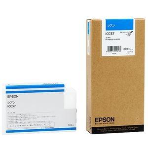 【クリックで詳細表示】(まとめ) エプソン EPSON PX-P/K3インクカートリッジ シアン 350ml ICC57 1個 【×3セット】 :ds-1572057