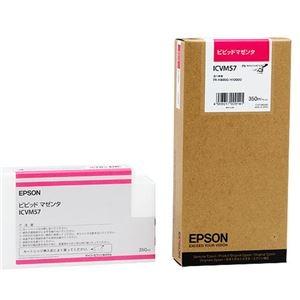 【クリックで詳細表示】(まとめ) エプソン EPSON PX-P/K3インクカートリッジ ビビッドマゼンタ 350ml ICVM57 1個 【×3セット】 :ds-1572058