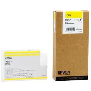 【クリックで詳細表示】(まとめ) エプソン EPSON PX-P/K3インクカートリッジ イエロー 350ml ICY57 1個 【×3セット】 :ds-1572059