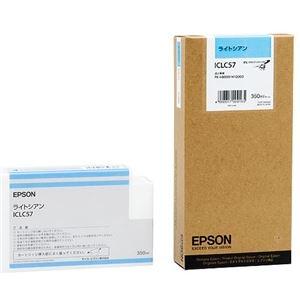 【クリックで詳細表示】(まとめ) エプソン EPSON PX-P/K3インクカートリッジ ライトシアン 350ml ICLC57 1個 【×3セット】 :ds-1572060