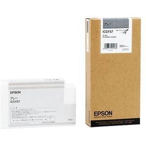 【クリックで詳細表示】(まとめ) エプソン EPSON PX-P/K3インクカートリッジ グレー 350ml ICGY57 1個 【×3セット】 :ds-1572062