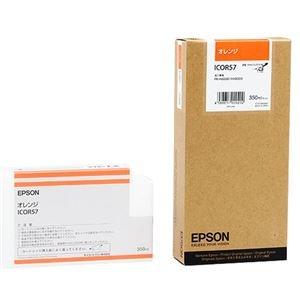 【クリックで詳細表示】(まとめ) エプソン EPSON PX-P/K3インクカートリッジ オレンジ 350ml ICOR57 1個 【×3セット】 :ds-1572064