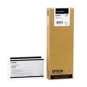 【クリックで詳細表示】(まとめ) エプソン EPSON PX-P/K3インクカートリッジ フォトブラック 700ml ICBK58 1個 【×3セット】 :ds-1572067