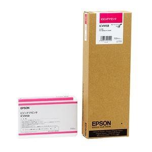 【クリックで詳細表示】(まとめ) エプソン EPSON PX-P/K3インクカートリッジ ビビッドマゼンタ 700ml ICVM58 1個 【×3セット】 :ds-1572069