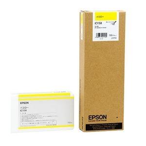 【クリックで詳細表示】(まとめ) エプソン EPSON PX-P/K3インクカートリッジ イエロー 700ml ICY58 1個 【×3セット】 :ds-1572070