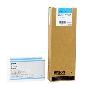 【クリックで詳細表示】(まとめ) エプソン EPSON PX-P/K3インクカートリッジ ライトシアン 700ml ICLC58 1個 【×3セット】 :ds-1572071