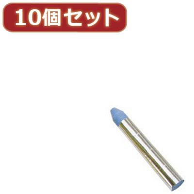 【クリックで詳細表示】【10個セット】 キットパスミディアム紙巻 水色 :KPK-10X10
