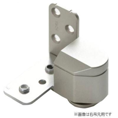 【クリックで詳細表示】№1910 3次元調整ピボットヒンジ 左 シルバー塗装 :0003-05602