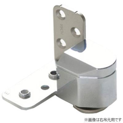 【クリックで詳細表示】№1910 3次元調整ピボットヒンジ 左 クローム鍍金 :0003-05612