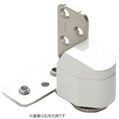 【クリックで詳細表示】№1910 3次元調整ピボットヒンジ 左 ホワイト樹脂 :0003-05632
