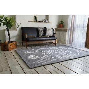 ゴブランシェニール ラグマット/絨毯 【190cm×190cm グレー】 正方形 洗える スミノエ 『ルーラル』 〔リビング〕【代引不可】