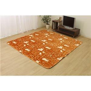 もちもちタッチ ラグマット/絨毯 【オレンジ ネコ柄 約200cm×250cm】 洗える ホットカーペット対応