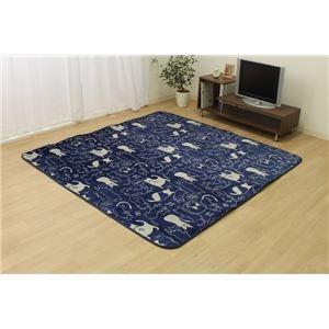 もちもちタッチ ラグマット/絨毯 【ネイビー ネコ柄 約200cm×250cm】 洗える ホットカーペット対応