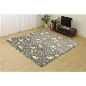もちもちタッチ ラグマット/絨毯 【グレー ネコ柄 約200cm×250cm】 洗える ホットカーペット対応