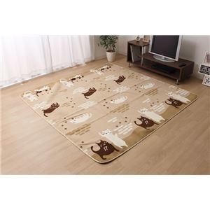 なめらかタッチ ラグマット/絨毯 【約185×240cm】 洗える ホットカーペット対応 珊瑚マイヤ ネコ柄