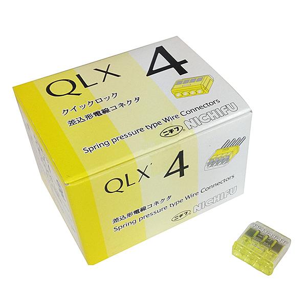 差込型電線コネクタ(QLX4/50個入り)