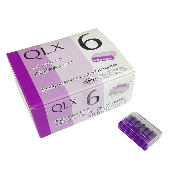 差込型電線コネクタ(QLX6/20個入り)